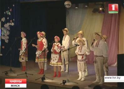 Минск развивает систему дополнительного образования Мінск развівае сістэму дадатковай адукацыі