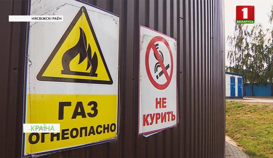 Самая мощная в Беларуси биогазовая установка в следующем году может появиться на полигоне Тростенецкий Самая магутная ў Беларусі біягазавая ўстаноўка ў наступным годзе можа з'явіцца на палігоне Трасцянецкі