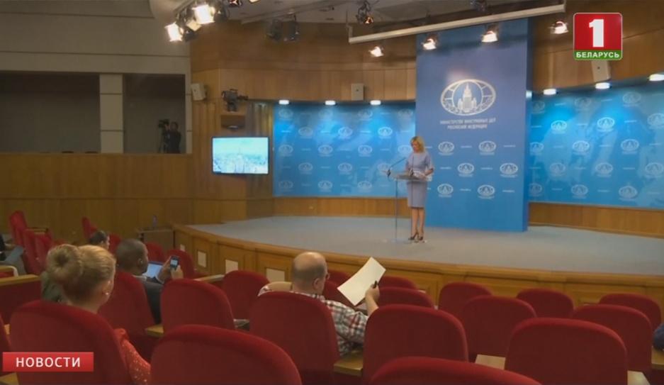 Совбез ООН обсуждает дело Скрипалей Савет Бяспекі ААН абмяркоўвае справу Скрыпалёў