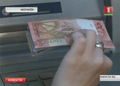 Сегодня  Беларусь перешла на новые деньги Сёння  Беларусь перайшла на новыя грошы Belarus shifts to new money
