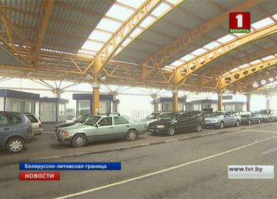 """Пункты пропуска """"Урбаны"""", """"Каменный Лог"""" и """"Брузги-2"""" ожидает модернизация  Пункты пропуску """"Урбаны"""", """"Каменны Лог"""" і """"Брузгі-2"""" чакае мадэрнізацыя  Checkpoints Urbany, Kamenny Log and Bruzgi-2 to be modernized"""