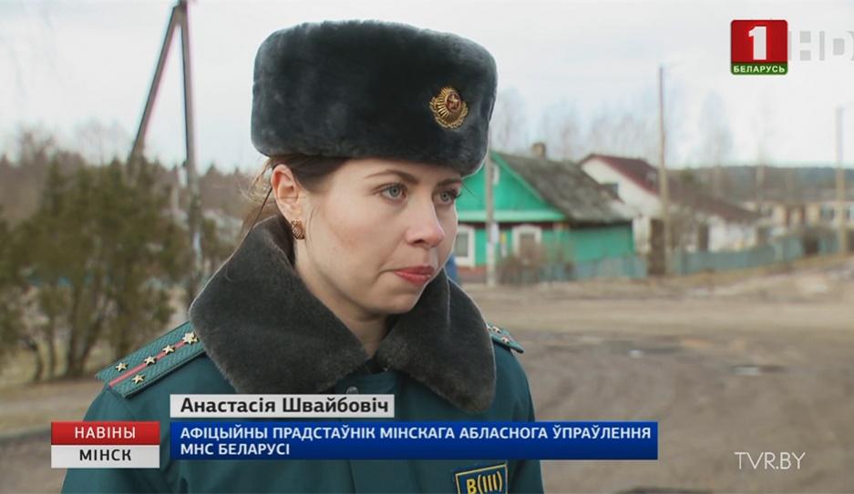 С начала года в Минской области произошло 265 пожаров З пачатку года ў Мінскай вобласці здарылася 265 пажараў