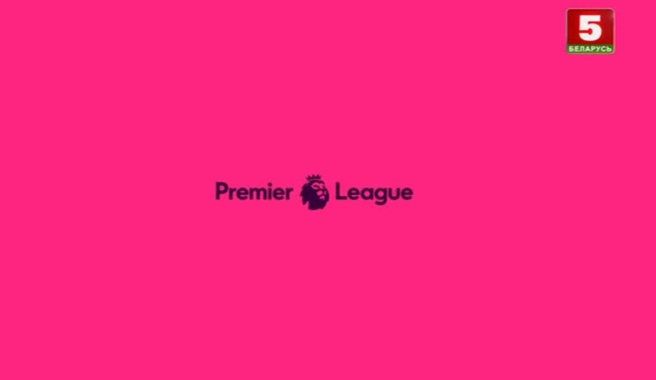 Английская премьер-лига 2019-2020