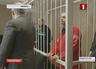 Суд огласил приговор бывшему директору Могилевского вагоностроительного завода  Суд абвясціў прысуд былому дырэктару Магілёўскага вагонабудаўнічага завода