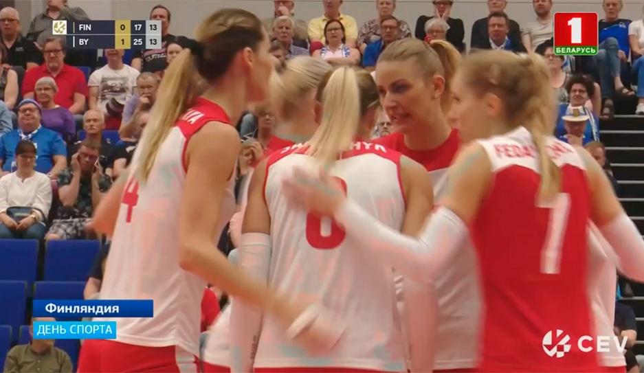 Женская сборная Беларуси по волейболу праздновала победу в очередном матче Золотой Евролиги