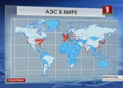 Белорусскую АЭС введут в эксплуатацию в 2020 году Беларускую АЭС увядуць у эксплуатацыю ў 2020 годзе Belarusian NPP to be put into operation in 2020