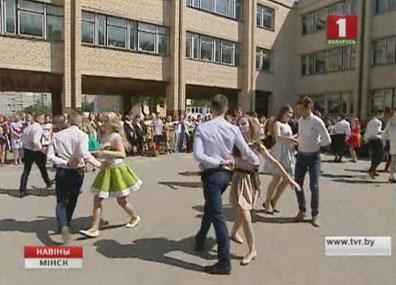 В этом году в Минске со школой попрощаются более  9 тысяч человек