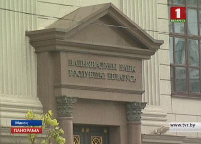 В Беларуси  на протяжении двух месяцев  фиксируют дефляцию  У Беларусі  на працягу двух месяцаў  фіксуюць дэфляцыю