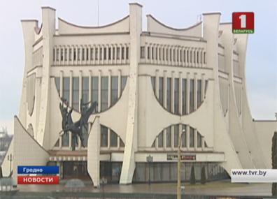 Гродно и окрестности  в первые майские выходные посетили около 3-х тысяч иностранцев  Гродна і наваколлі  за першыя майскія выхадныя наведалі каля 3-х тысяч іншаземцаў  About 3,000 foreign tourists visit Grodno and its surroundings on first May weekend