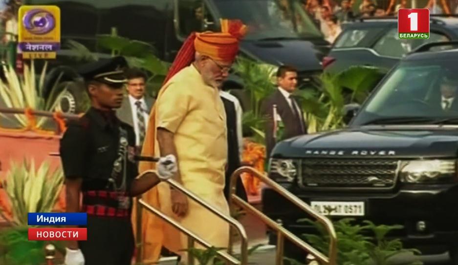 Индия отмечает День независимости