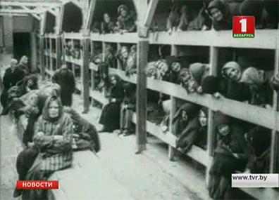 Мировая общественность сегодня отмечает Международный день памяти жертв холокоста Сусветная грамадскасць сёння адзначае Міжнародны дзень памяці ахвяраў халакосту World community celebrates International Holocaust Remembrance Day