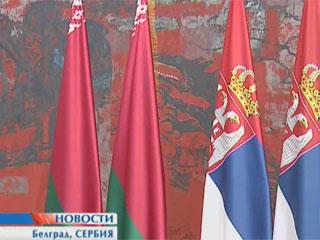 Сегодня в Сербии - день большой экономики Сёння ў Сербіі - дзень вялікай эканомікі Belarusian-Serbian business forum held in Serbia