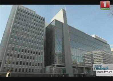 Собрание МВФ и Всемирного банка. Итоги Сход МВФ і Сусветнага банка. Вынікі IMF and World Bank meeting results