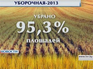 Аграриям осталось убрать 4 процента площадей Аграрыям засталося ўбраць 4 працэнты плошчаў