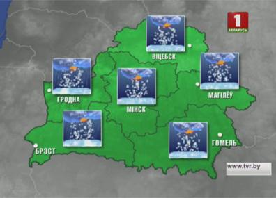 Прогноз погоды на 20 декабря Прагноз надвор'я на 20 снежнч