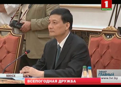 На беспрецедентно высокий уровень партнерства вышли Минск и Пекин На беспрэцэндэнтна высокі ўзровень партнёрства выйшлі Мінск і Пекін Minsk and Beijing reach unprecedented level of partnership