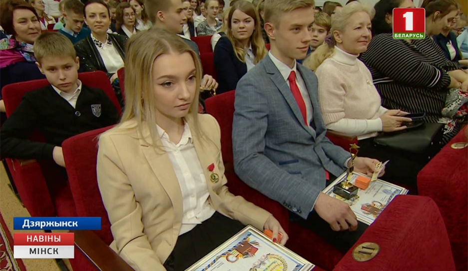 В Минской области выбрали учеников года У Мінскай вобласці выбралі вучняў года