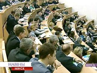 Столица принимает 9-й научно-практический форум в международном формате Сталіца прымае 9-ты навукова-практычны форум у міжнародным фармаце International forum on state regulation of economy and efficiency of individual entrepreneurship held in Minsk