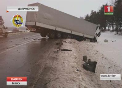 Авария с летальным исходом в Борисове   Аварыя з лятальным канцом у Барысаве