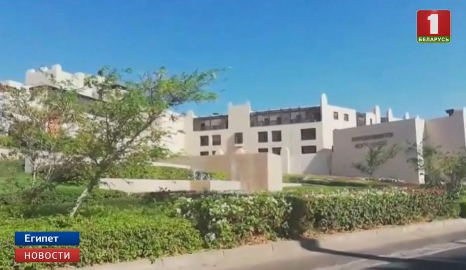 В Хургаде из отеля Aqua Magic Hotel срочно эвакуировали туристов  У Хургадзе з гатэля Aqua Magic Hotel тэрмінова эвакуіравалі турыстаў