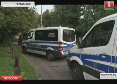 Немецкая полиция арестовала террориста  Нямецкая паліцыя арыштавала тэрарыста