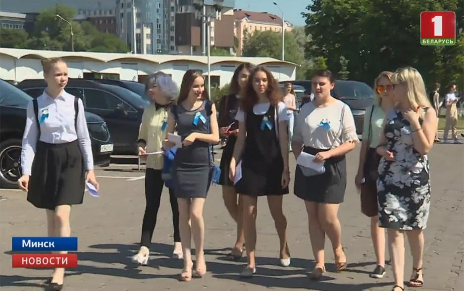 В Минске открывается 43-й съезд БРСМ У Мінску адкрываецца 43-і з'езд БРСМ