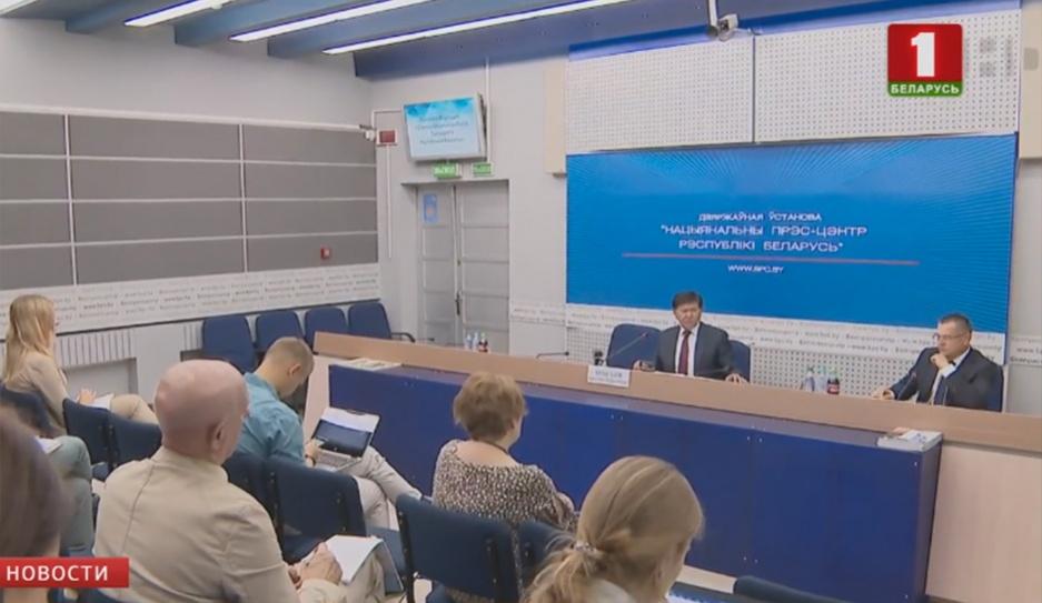 Александра Лукашенко  ждут с визитом в Нур-Cултане во 2-й половине года Аляксандра Лукашэнку  чакаюць з візітам у Нур-Cултане ў 2-й палове года Alexander Lukashenko expected to visit Nur-Sultan in 2nd half of year