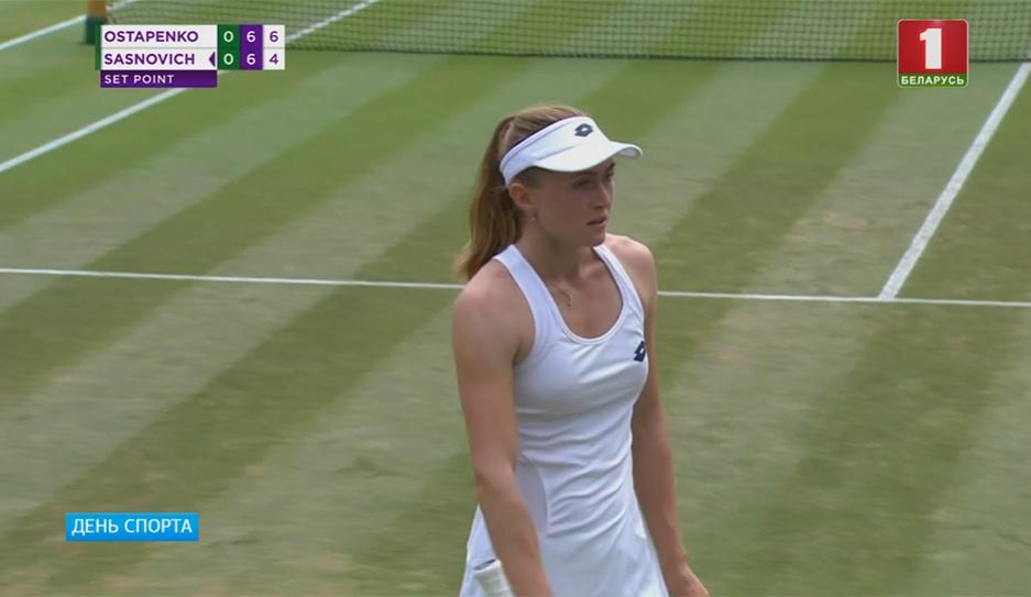 Свои первые победы на US Open попробуют сегодня добыть Арина Соболенко и Александра Саснович
