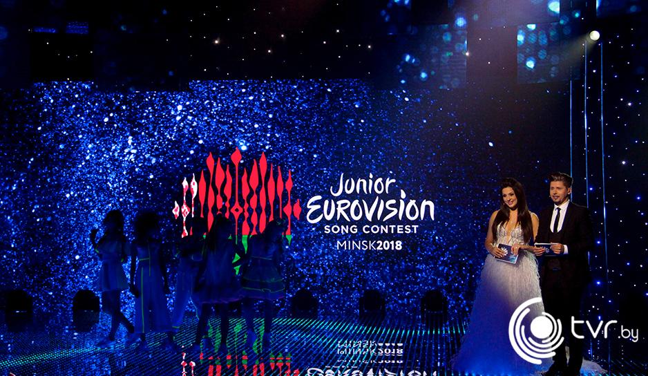 Национальный отбор детского Евровидения 2018