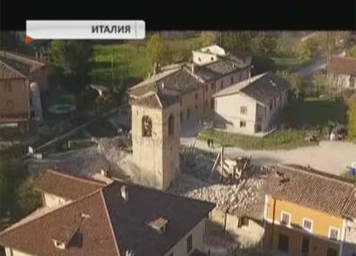 В Италии после землетрясения земная поверхность просела на 70 сантиметров У Італіі пасля землетрасення зямная паверхня прасела на 70 сантыметраў