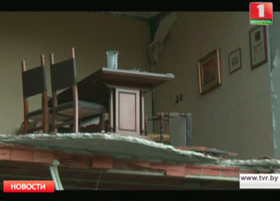 В Италии продолжается землетрясение У Італіі прадаўжаецца землетрасенне