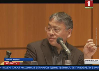 Нобелевскую премию по литературе присудили  Кадзуо Исигуро  Нобелеўскую прэмію па літаратуры прысудзілі  Кадзуа Ісігура