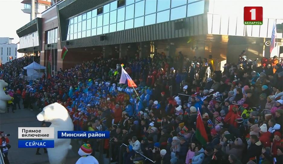 В Раубичах проходит церемония открытия чемпионата Европы по биатлону  У Раўбічах праходзіць цырымонія адкрыцця чэмпіянату Еўропы па біятлоне