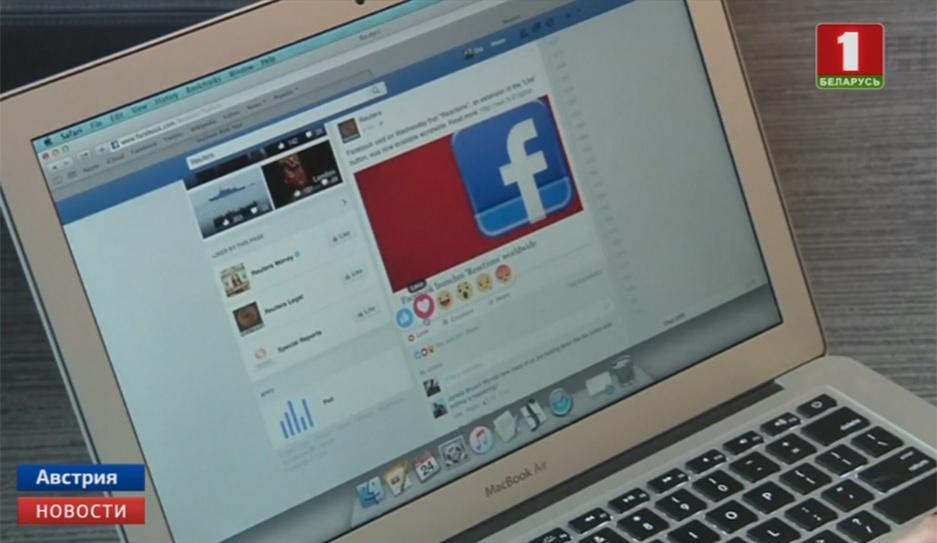 Австрия отказывается от анонимности в Интернете Аўстрыя адмаўляецца ад ананімнасці ў Інтэрнэце