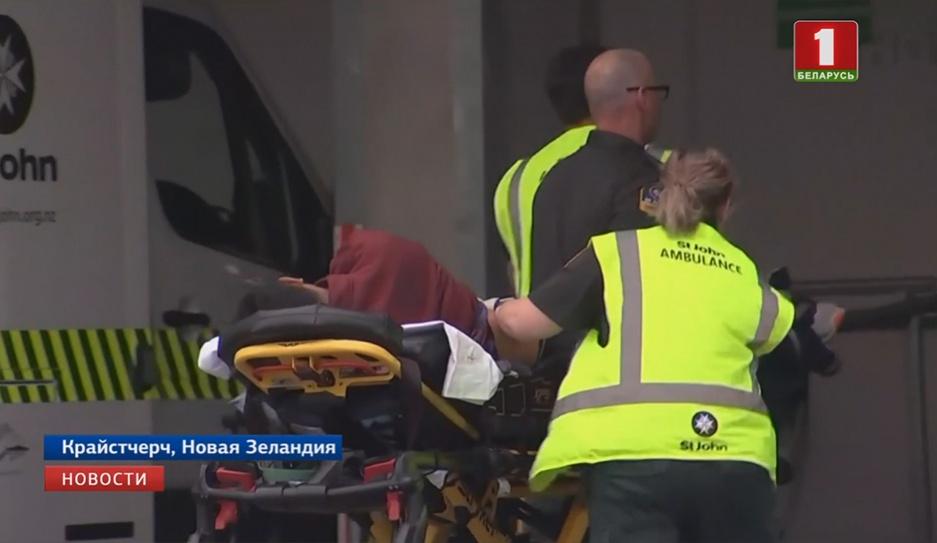 В Новой Зеландии неизвестные обстреляли несколько мечетей в городе Крайстчерч У Новай Зеландыі невядомыя абстралялі некалькі мячэцяў у горадзе Крайстчэрч