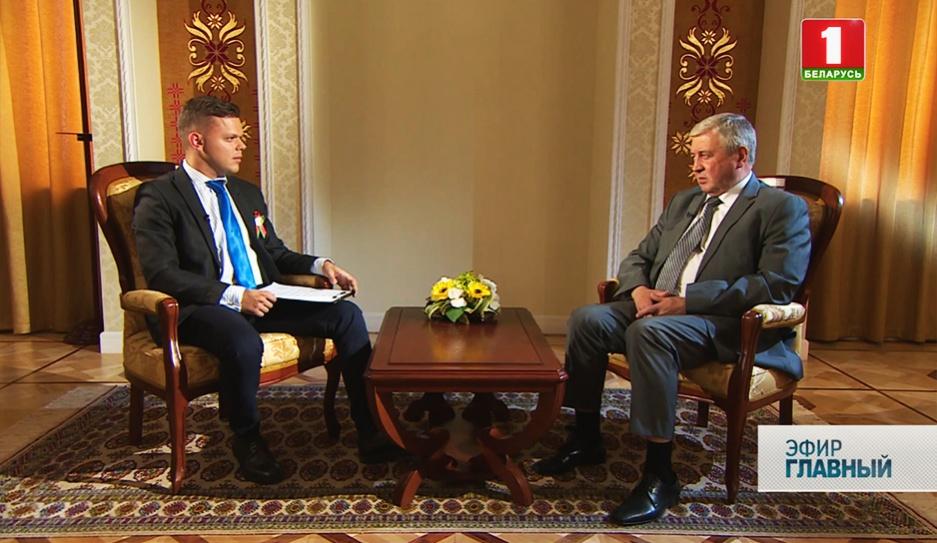 Вице-премьер Владимир Семашко ответил на вопросы об энергетическом будущем Віцэ-прэм'ер Уладзімір Сямашка адказаў на пытанні аб энергетычнай будучыні