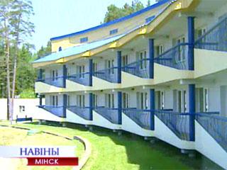Загородные лагеря отдыха проходят проверки Загарадныя лагеры адпачынку праходзяць праверкі