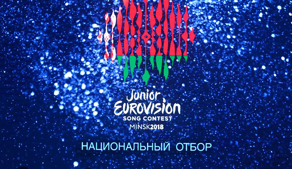 Выступление финалистов. Детское Евровидение 2018