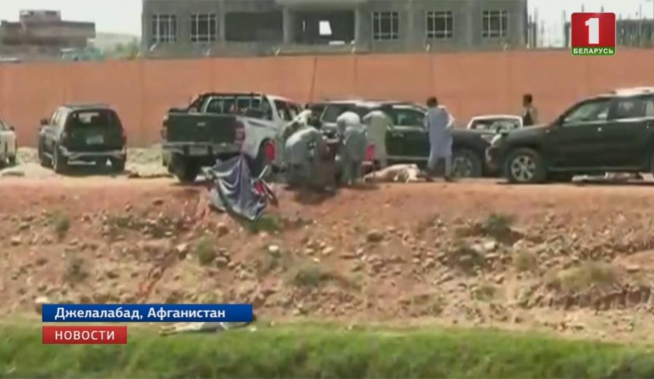 Теракт в Афганистане Тэракт у Афганістане