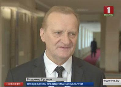 Белорусские ученые планируют укреплять наукоемкий менеджмент  Беларускія навукоўцы плануюць умацоўваць навукаёмісты менеджмент  Belarusian scientists to strengthen science-intensive management