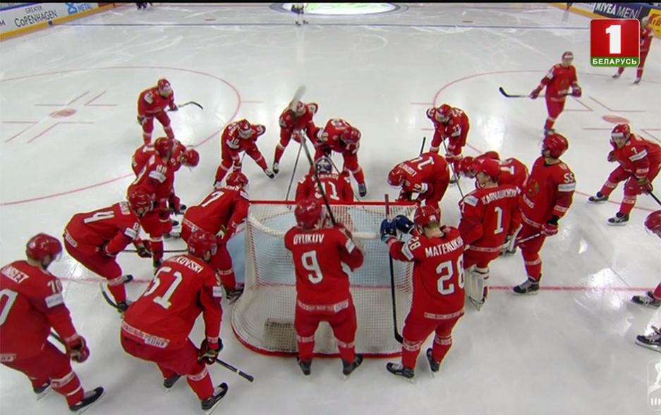 Беларусь - Франция - 2:6 Беларусь – Францыя – 1:5
