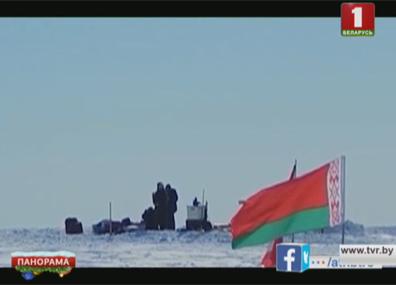 Чего ждут от нового сезона белорусские полярники Чаго чакаюць ад новага сезона беларускія палярнікі Belarusian polar explorations in new season