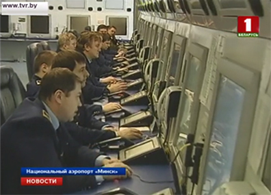 Беларусь сегодня отмечает День работников гражданской авиации Беларусь сёння адзначае Дзень працаўнікоў грамадзянскай авіяцыі