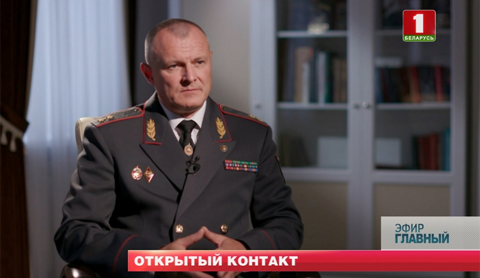 Игорь Шуневич о правонарушениях в виртуальной среде Ігар Шуневіч аб правапарушэннях у віртуальным асяроддзі