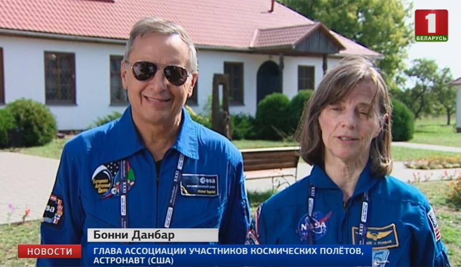 Участники космического конгресса знакомятся с Беларусью Удзельнікі касмічнага кангрэса знаёмяцца з Беларуссю Participants of space congress getting to know Belarus