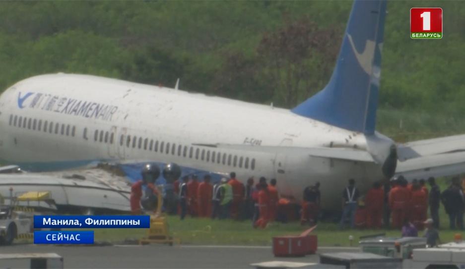 На Филиппинах выясняют причины жесткой посадки китайского пассажирского боинга