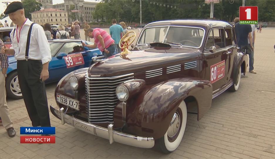 Ретроралли снова в Минске Рэтраралі зноў у Мінску Retro Rally comes back to Minsk