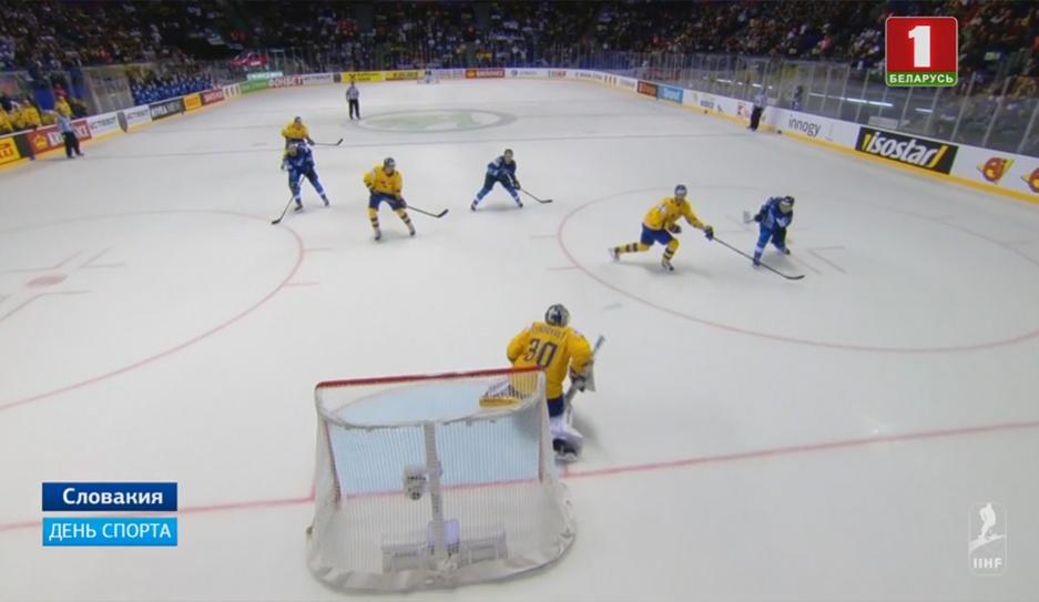 Россия и Финляндия, Канада и Чехия - полуфинальные пары чемпионата мира по хоккею У Славакіі прайшлі чвэрцьфіналы чэмпіянату свету па хакеі