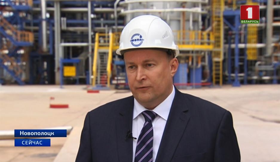 "Модернизация ""Нафтана"" позволит увеличить мощности переработки нефти до 12 миллионов тонн в год Эксклюзіўнае інтэрв'ю гендырэктара ""Нафтана"" сёння ў праграме ""Панарама"""