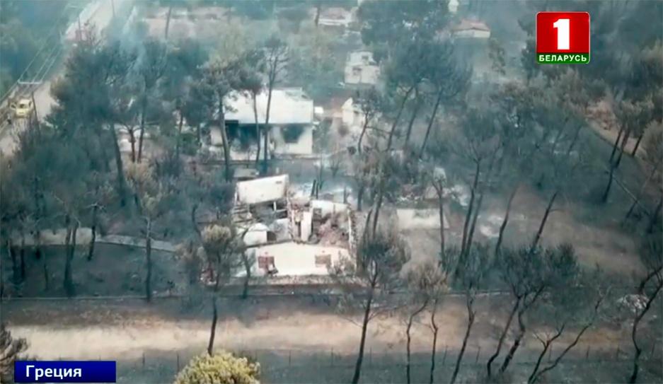 Ядовитый  след оставили за собой разрушительные пожары в Греции